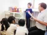 Master Speech Mahiro Practice 2016 06 09