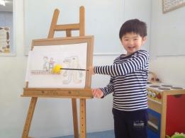 Presentation Yuto Academy